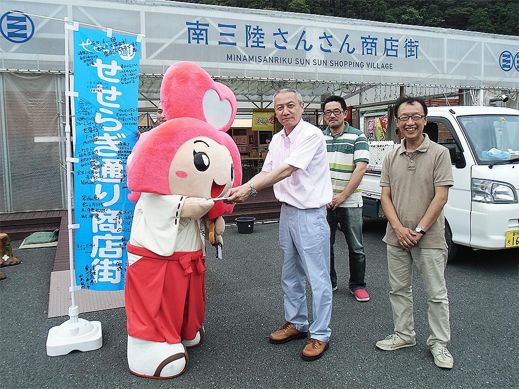7月7日 金沢市のせせらぎ通り商店街振興会さんより義援金をいただきました