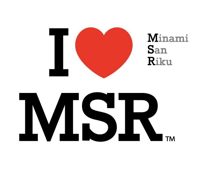I Love MinamiSanRiku_ロゴ
