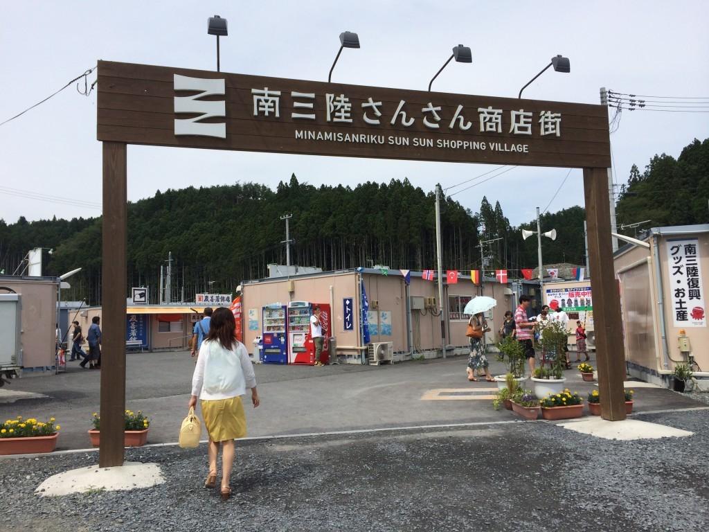 商店街のお盆売り出し期間スタート!!!