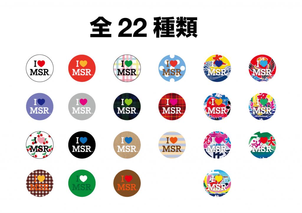 I♥南三陸缶バッジ