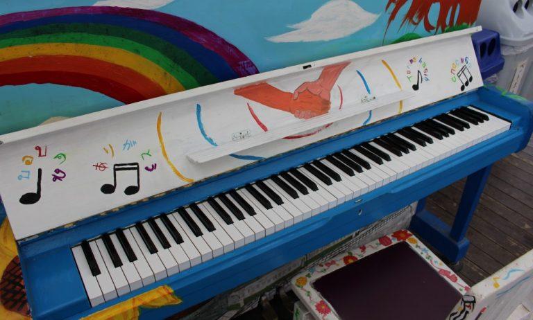 ミニピアノコンサート開催のお知らせ【6月21日(日)13時~13時30分予定】