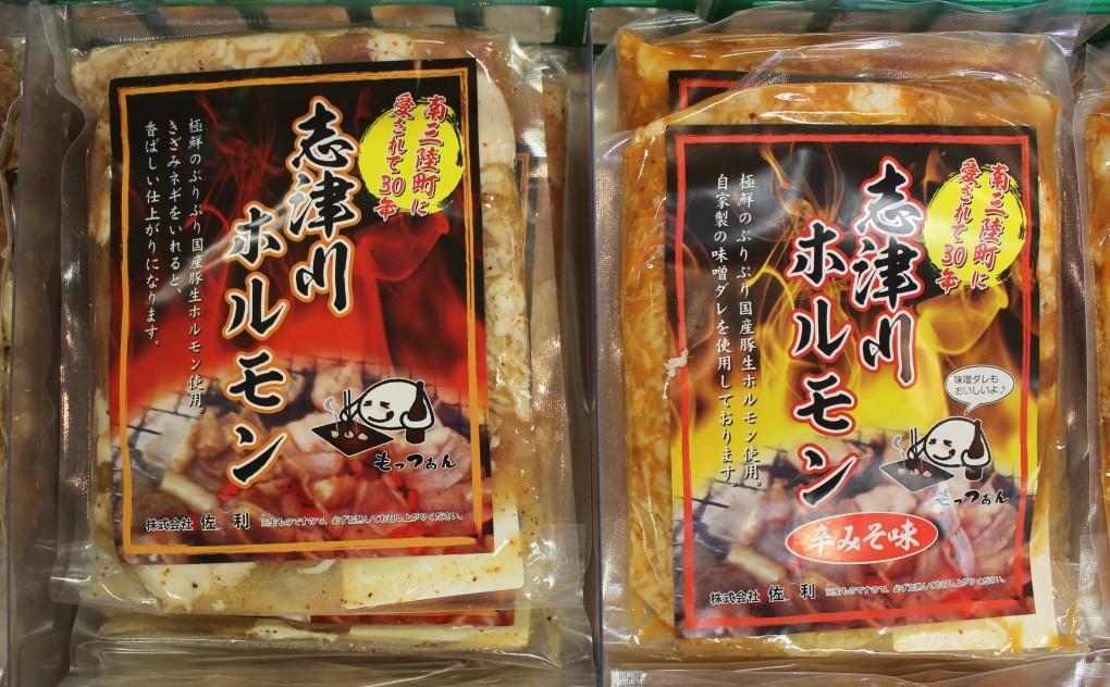 【志津川ホルモン】!!南三陸で海産物じゃなくて肉!?南三陸は肉も美味い!!