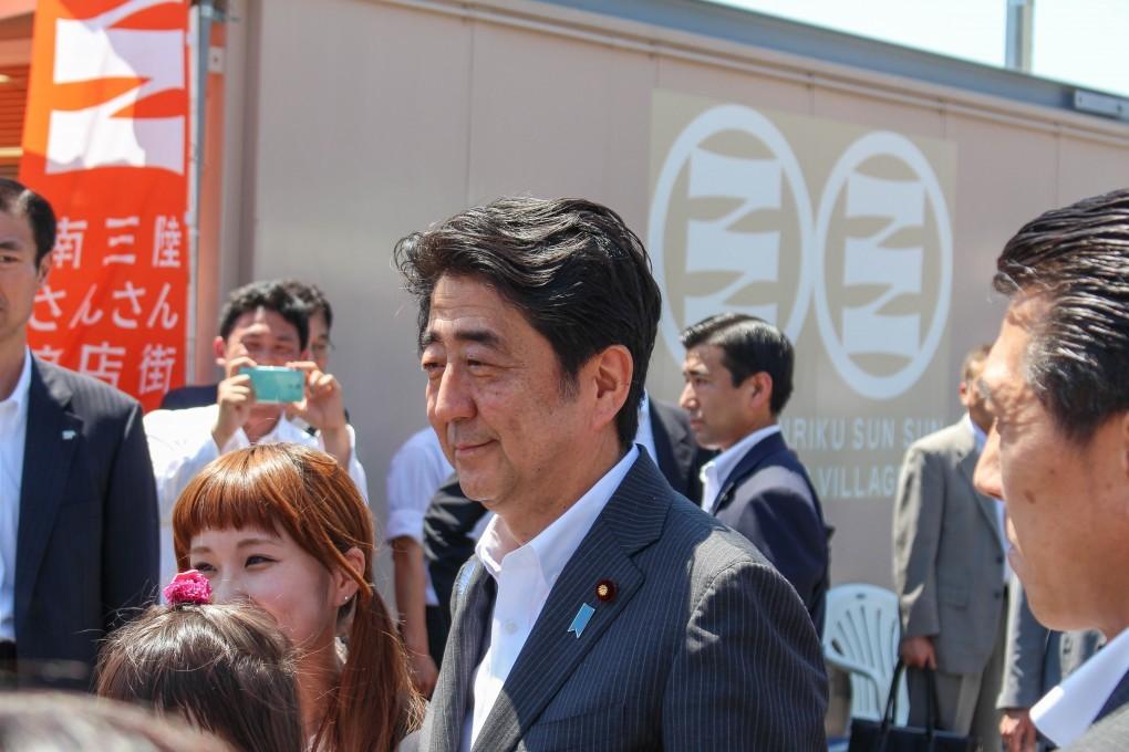 7/11(土)安倍晋三内閣総理大臣が商店街にご来訪されました!