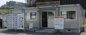 【紹介】さんさん商店街近隣施設・南三陸復興まちづくり情報センター