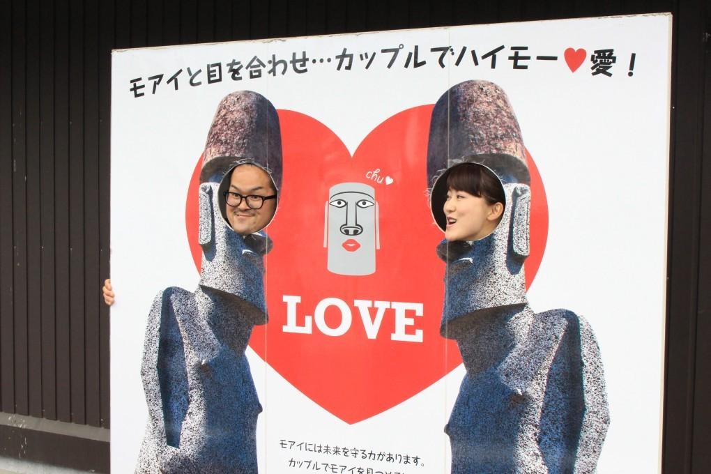 """NHK""""てれまさむね""""でモアイ像について放送されますよ!"""