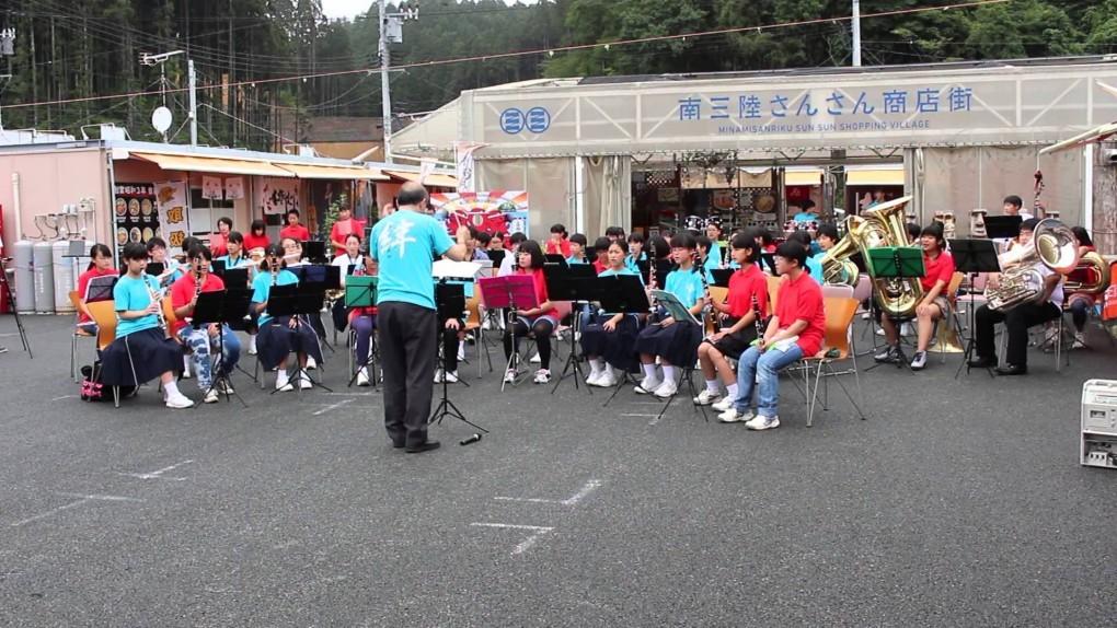 汐路中学校吹奏楽部(愛知県)と志津川中学校吹奏楽部によるジョイントコンサートが開催されました!!