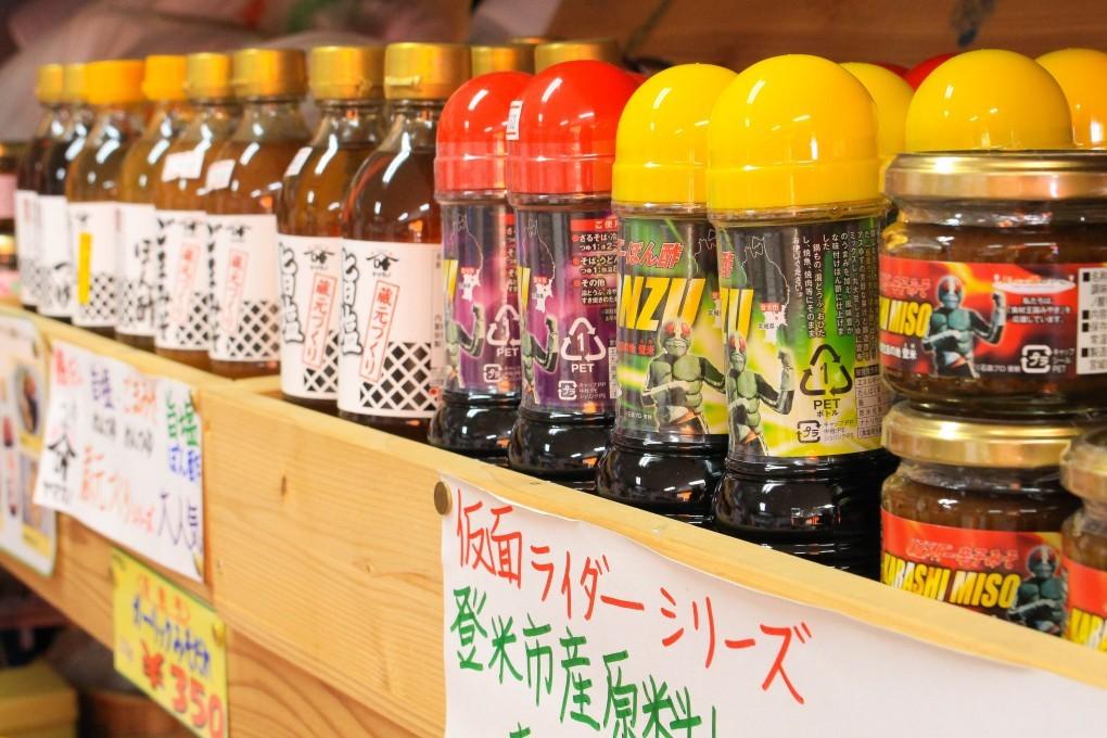 宮城県産「仮面ライダー調味料」