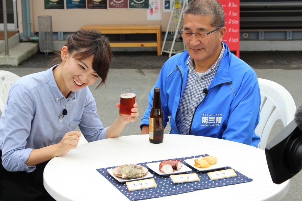 まさかの衝撃!!ホヤで作った変わり種ビール!!『海鞘エール』3,000本限定で新発売!!