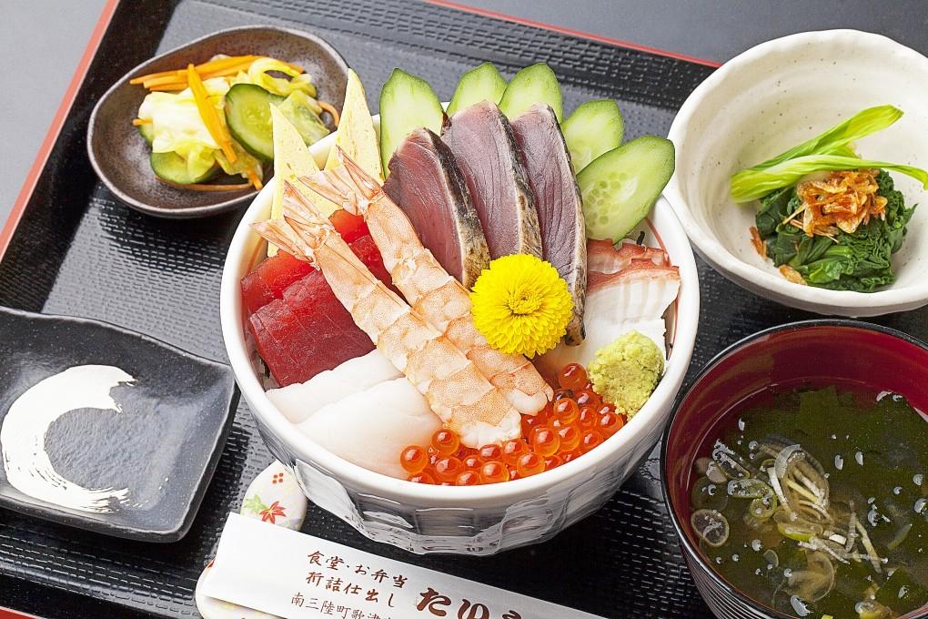今週のイチ丼「寿司・御食事処 たいしゅう」のキラキラ秋旨丼!