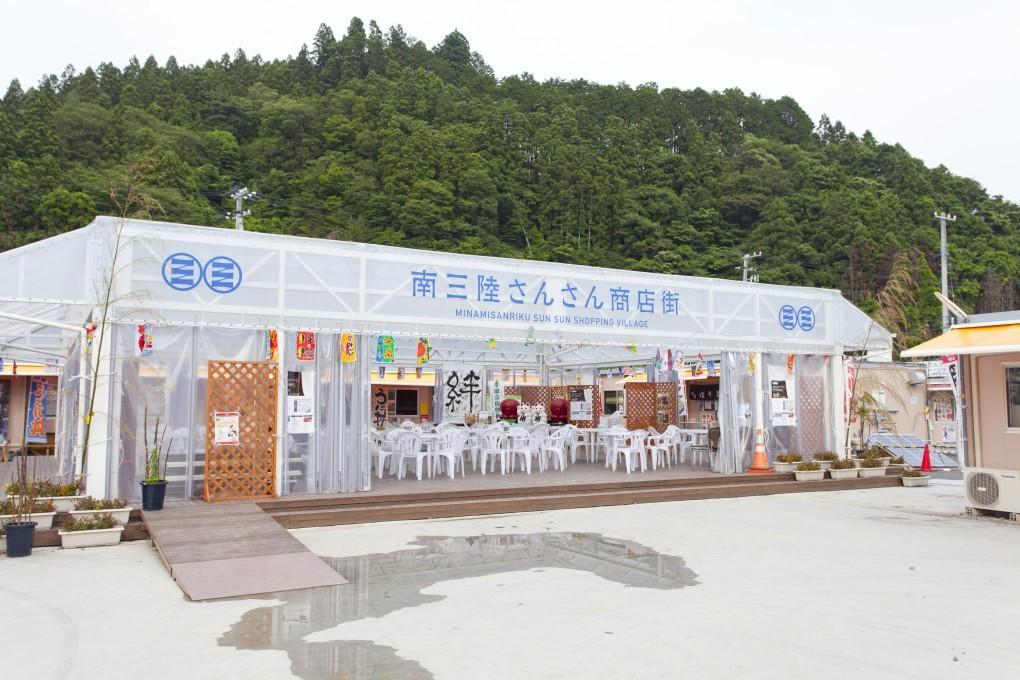 本日10:30~センターコートで、スタッフJとのじゃんけん大会を開催!!