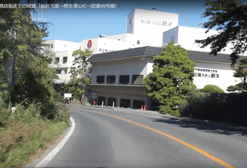 動画で見る商店街までの経路(2015.10.23撮影)