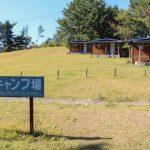 神割崎キャンプ場 ログキャビン