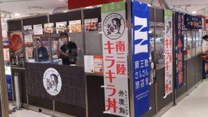 阪急うめだ本店『元気 東北物産展』開催中です!