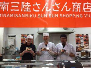 本日最終日!!そごう広島店で開催『第19回 宮城県の物産と観光展』