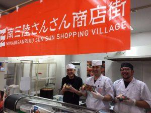 そごう広島店『第19回 宮城県の物産と観光展』の様子。