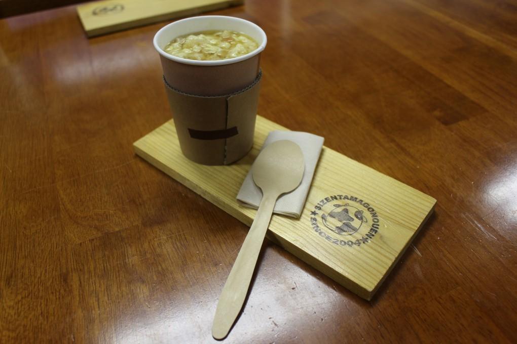 冬季限定商品【自然卵のオニオンスープ】