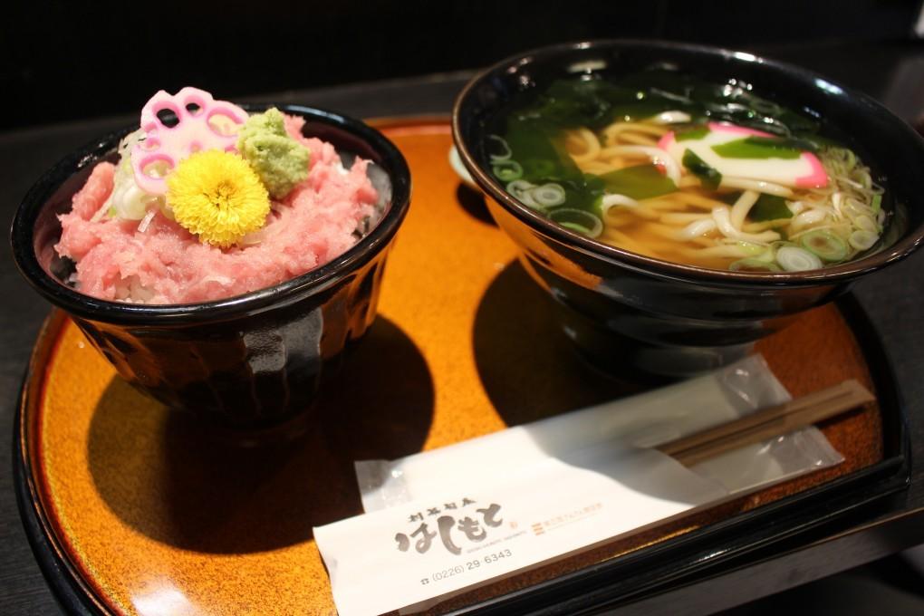 はしもとのボリューム満点『ミニネギトロうどんセット』!!