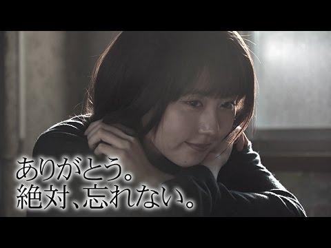 月9ドラマ『いつ恋』最終回にさんさん商店街が!?