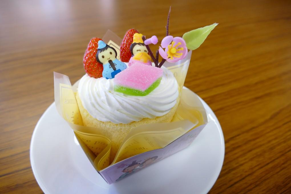明日は何の日!?そして、このケーキは何でしょう!?