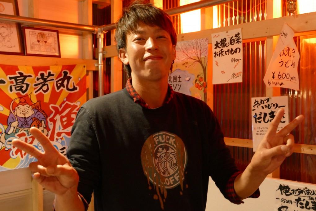 【グルメ南三陸・番外編】南三陸町歌津の『串カツ いじり』!