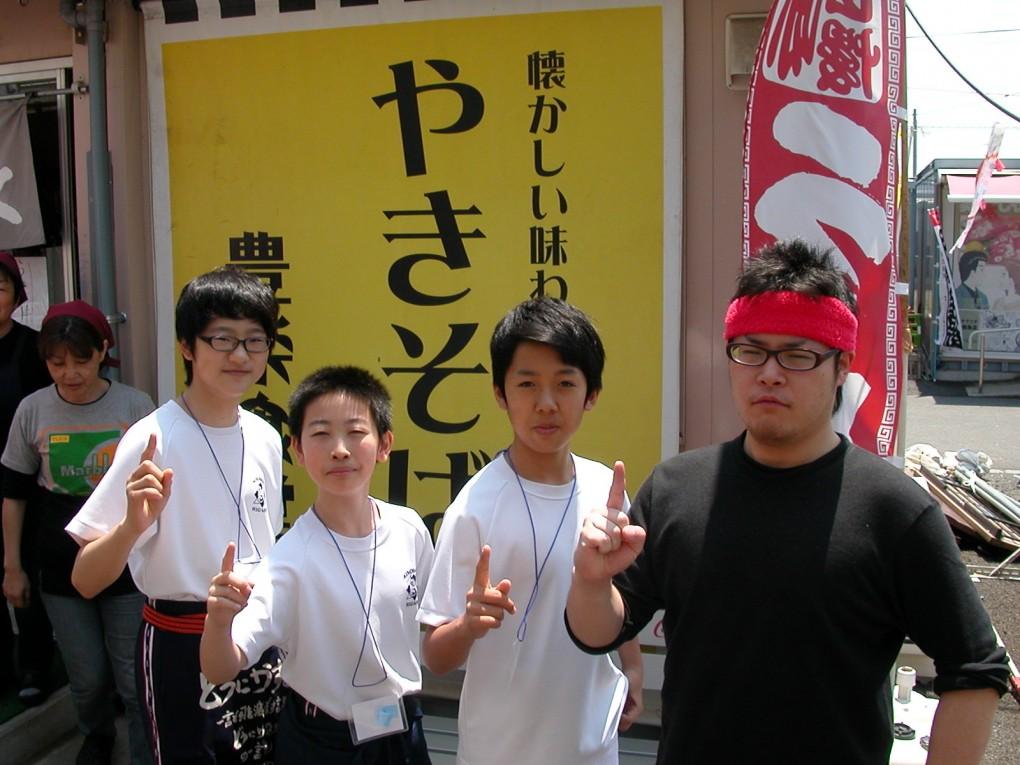 北海道からやって来た!?なまら楽しい!さんさん商店街!