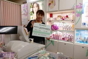 おしゃれ空間 Lips店主・NCC COSMETIC 甲子園2016 全国大会出場決定!