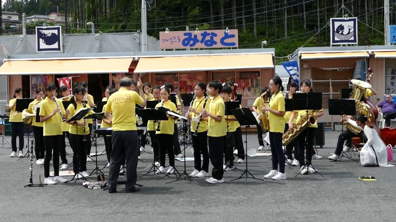 8月9日(火)の汐路中学校吹奏楽部コンサートの様子!