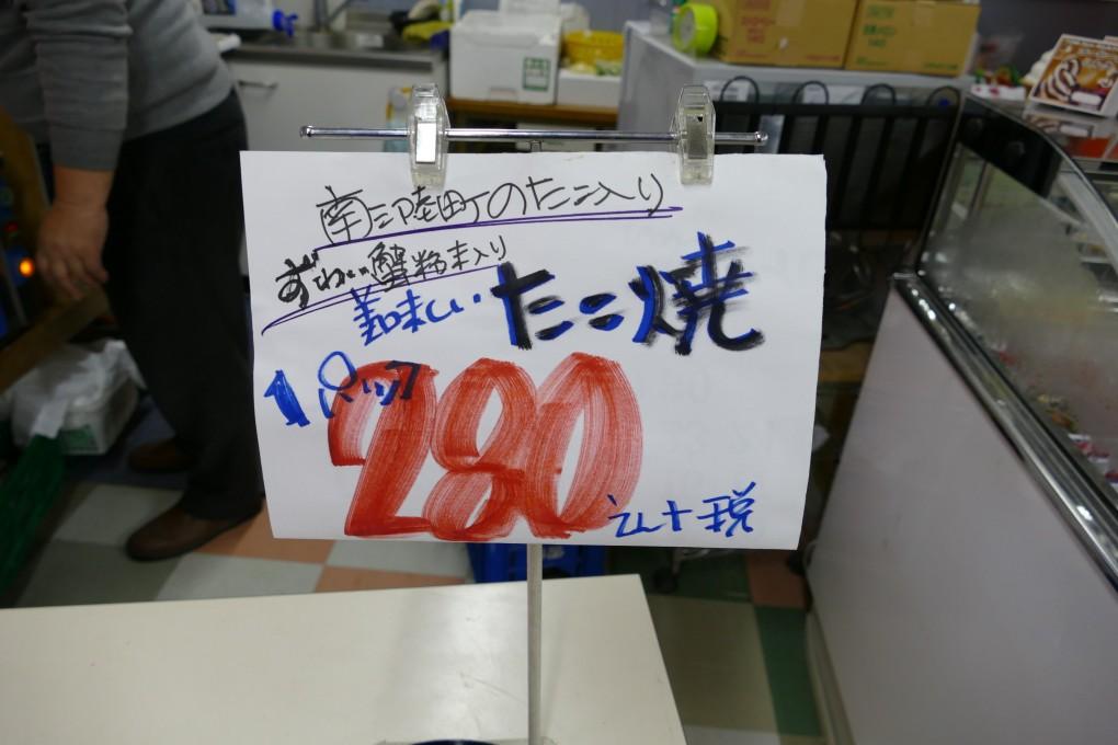 p1100392