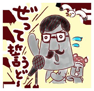 『参加型モアイ♥チャリティーイベント』開催のお知らせ☆