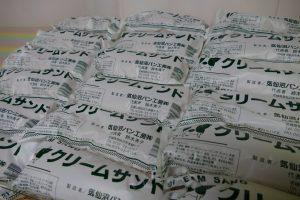 気仙沼パンが買える店!それが『フレッシュフーズ みなと』!