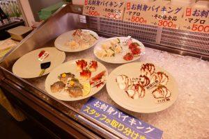 大好評!山内鮮魚店の『お刺身バイキング』!