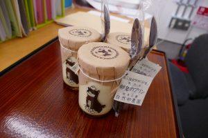 乃木坂46も食べた!美味しいプリン!さんさんマルシェで販売中!