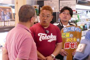 本日、深夜放送!『サンドのぼんやり~ぬTV・さんさん商店街編』!