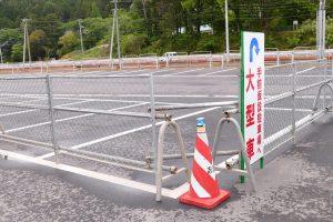 駐車場利用についてと喫煙所について!