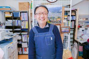 店主:熊谷 和平