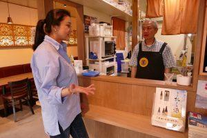 藤原紀香さんが商店街にお越しになりました!