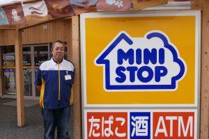 『ミニストップ さんさん商店街店』営業時間変更のお知らせ!