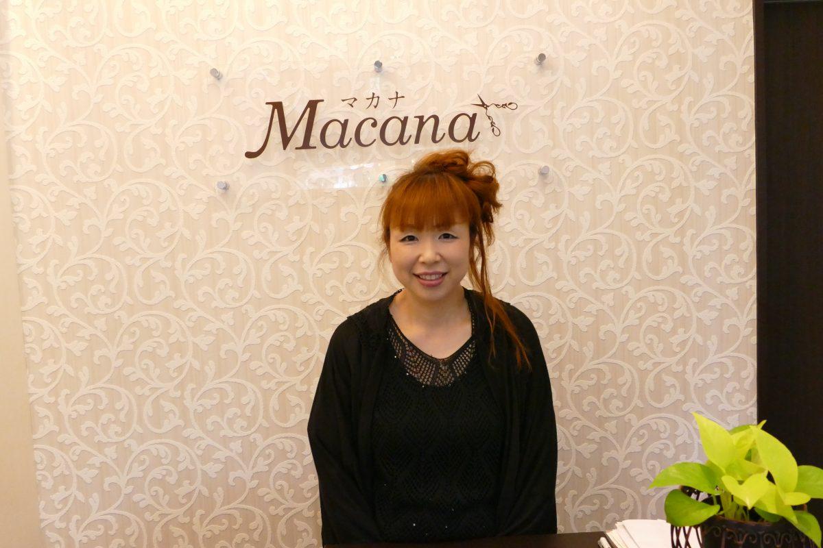 さんさん商店街の美容院『Macana(マカナ)』!
