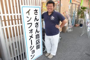 """タクシーの手配は""""さんさん商店街インフォメーションセンター""""へ!"""