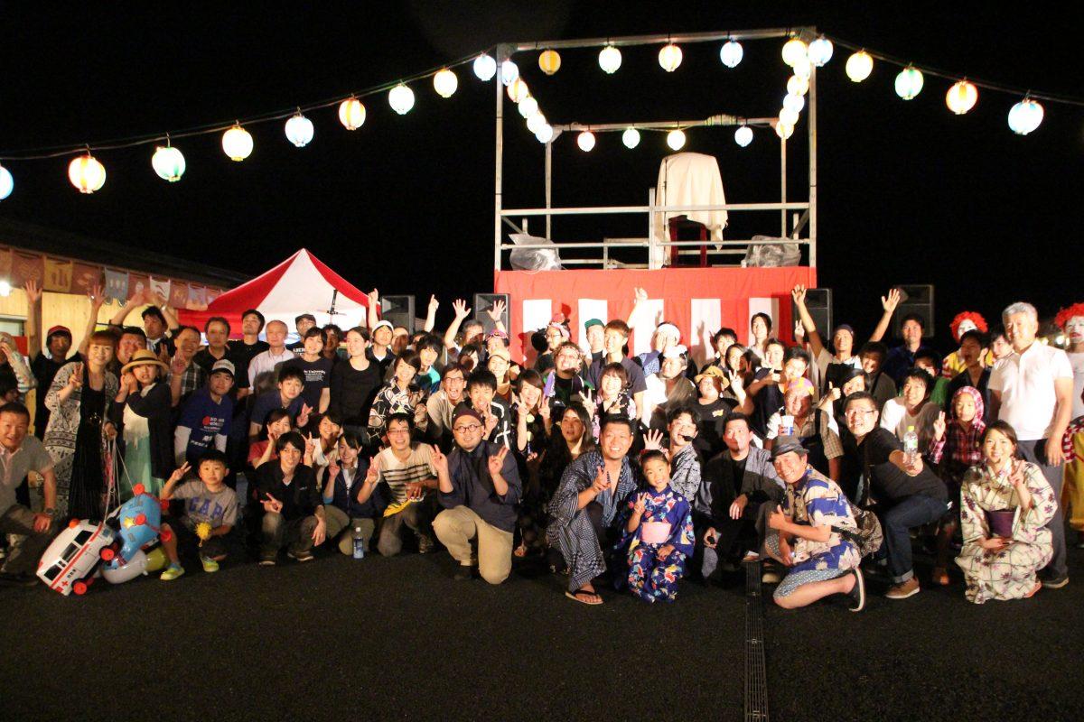 大盛況!昨日のRe盆踊り大会の様子!
