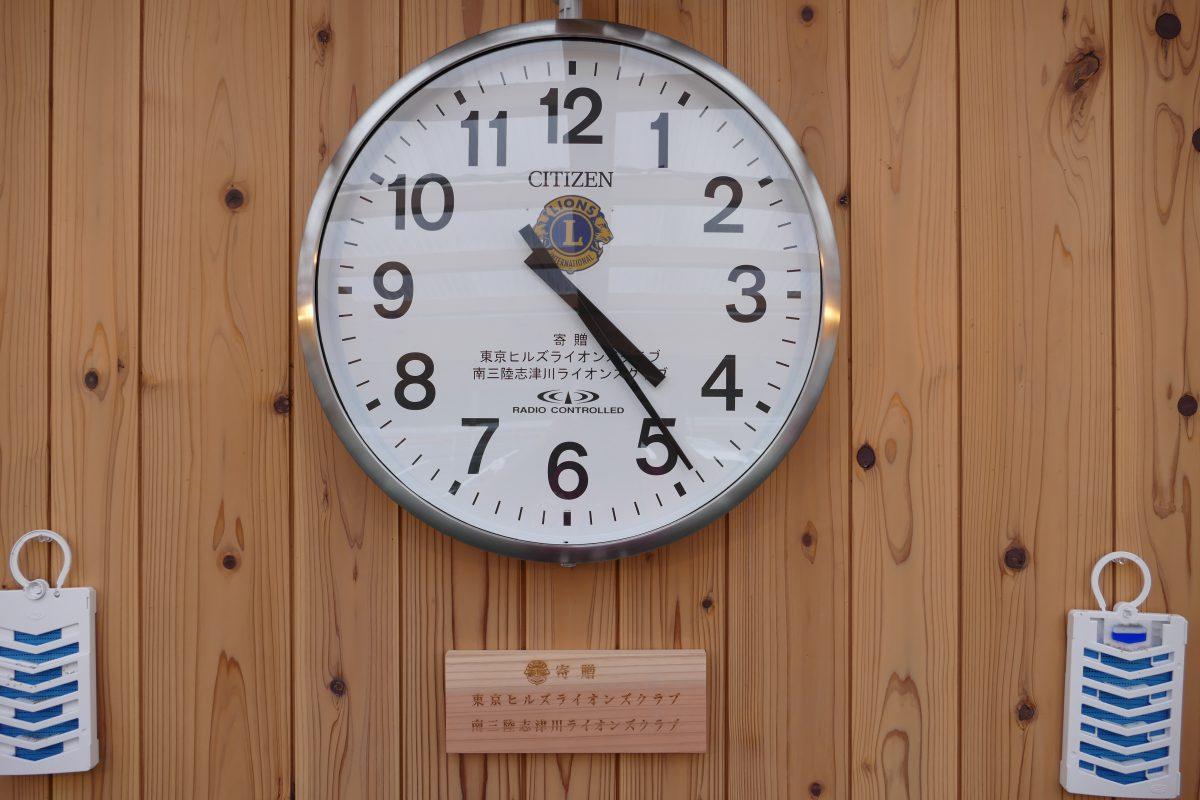 ライオンズクラブから壁掛け時計が寄贈されました!