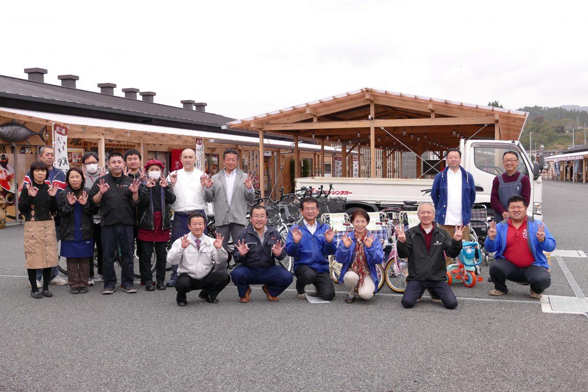 """大崎市三本木のサイクルネットワーク様から""""さんさん商店街""""に自転車・車いすを寄贈していただきました!"""