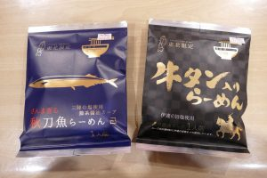 新発売『牛タン入りらーめん』!旅サラダで取り上げられた人気の『秋刀魚らーめん』!