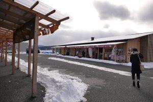 【さんさん商店街から大事なお知らせ】各店舗の屋根の上からの落雪にご注意ください!