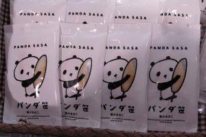 及善蒲鉾店の新商品!上野のパンダ誕生を祝った『パンダ笹』!