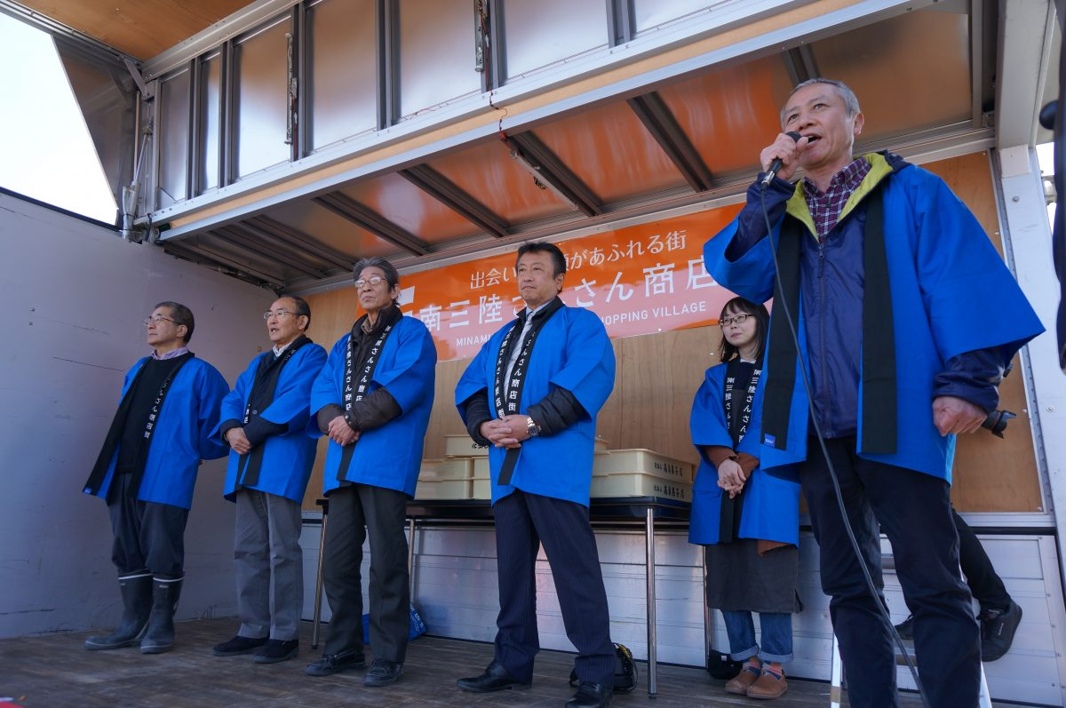 さんさん商店街『オープン2周年記念イベント』にて持ち込みステージイベントを募集中!