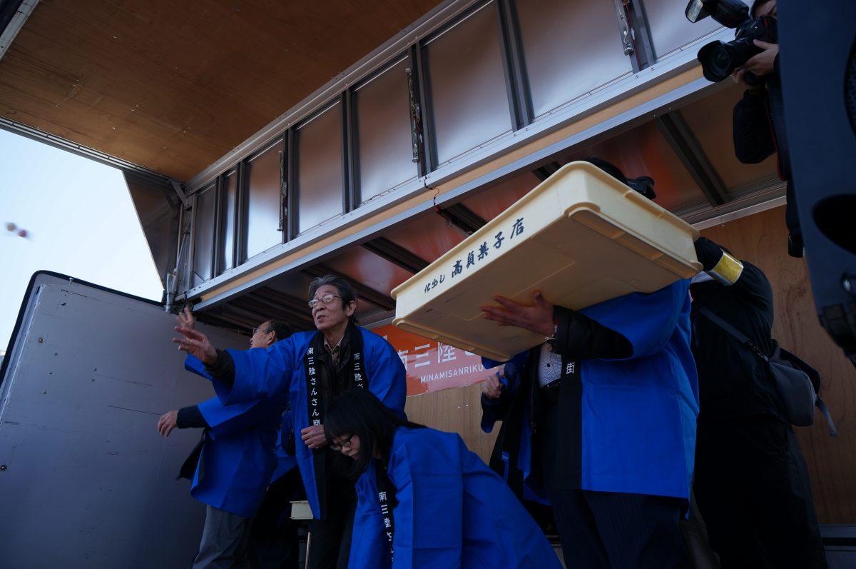 さんさん商店街『オープン2周年記念イベント』開催決定!