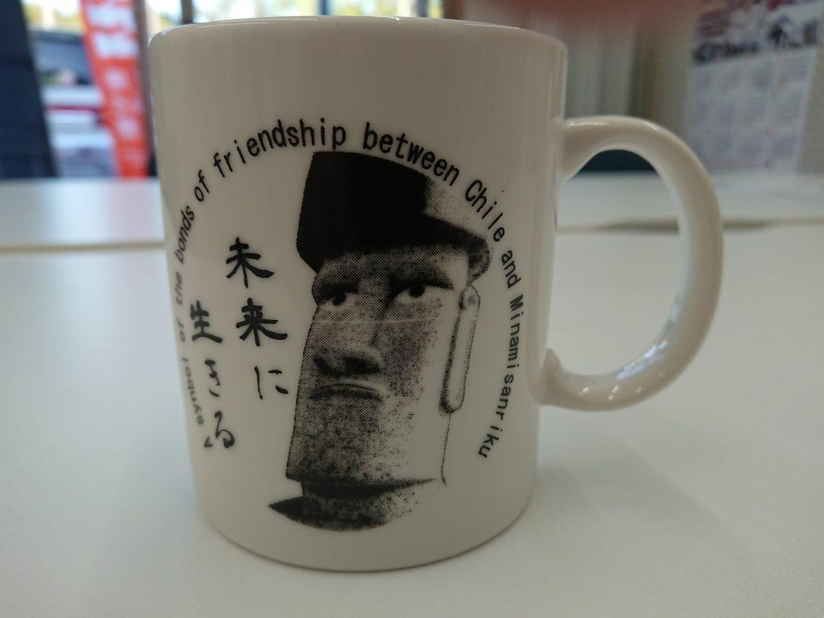 モアイが目印!阿部茶舗『オリジナル デザイン マグカップ』が新発売!