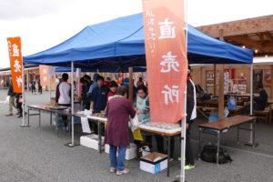 秋田県大仙市南外地域の「物産即売会」を11月8日(金)開催!