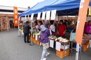 今週10月18日(木)秋田県大仙市南外地域の「新鮮野菜販売会」を開催!